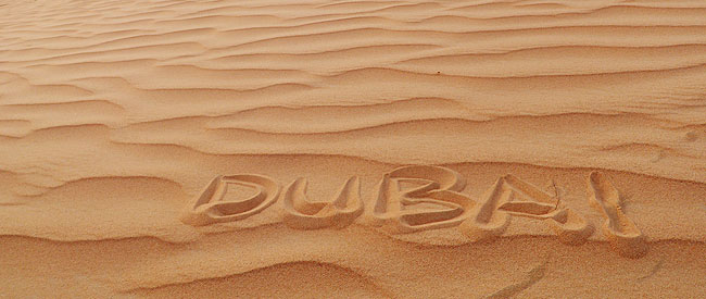 Wandering in the desert of Dubai