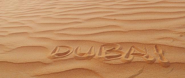 Wandering in the desert of Dubai