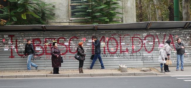 Iubesc_Moldova